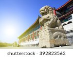Chinese Classical Architecture...