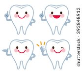 tooth men set | Shutterstock . vector #392848912