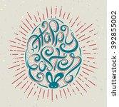 happy easter card. sunday egg...   Shutterstock .eps vector #392855002
