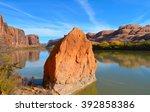 Colorado River  Moab  Utah.