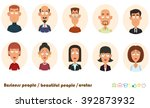 avatars business people. vector ... | Shutterstock .eps vector #392873932