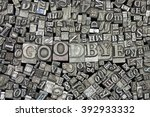 close up of old used metal... | Shutterstock . vector #392933332