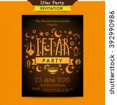 iftar party invitation card... | Shutterstock .eps vector #392990986