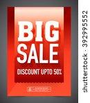big sale banner  sale poster ... | Shutterstock .eps vector #392995552