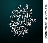 handwritten brush style modern... | Shutterstock .eps vector #392998546