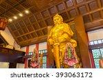 hong kong   dec 14  2015  che... | Shutterstock . vector #393063172
