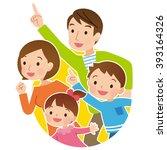 parents and children start... | Shutterstock . vector #393164326