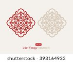 vintage symmetrical asian... | Shutterstock .eps vector #393164932