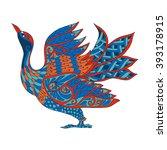 decorative colored bird in... | Shutterstock .eps vector #393178915