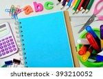 Abc Word. Object School...