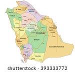 saudi arabia   highly detailed... | Shutterstock .eps vector #393333772