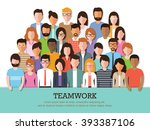 group of businessman and... | Shutterstock .eps vector #393387106
