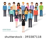 group of business men and women ... | Shutterstock .eps vector #393387118