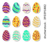 easter egg creative icon  logo  ... | Shutterstock .eps vector #393391882