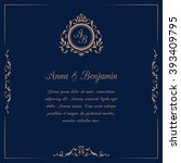 wedding invitation with monogram | Shutterstock .eps vector #393409795