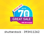 sale sign banner poster ready... | Shutterstock .eps vector #393411262