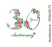 30 years anniversary. happy... | Shutterstock .eps vector #393618172