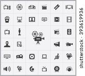 cinema icon  cinema icon vector ...