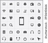 simple device icons set....
