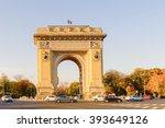 arcul de triumf  a triumphal... | Shutterstock . vector #393649126