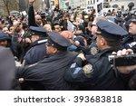 new york city   march 19 2016 ... | Shutterstock . vector #393683818