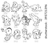 set of zodiac signs in cartoon... | Shutterstock .eps vector #393721396
