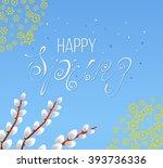 spring vector typographic... | Shutterstock .eps vector #393736336