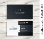 black and white business card | Shutterstock vector #393783406