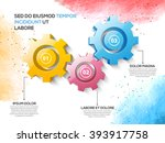 colorful 3d cogwheels... | Shutterstock .eps vector #393917758