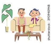 old couple who drinks coffee | Shutterstock .eps vector #393940948