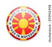 made in macedonia button | Shutterstock .eps vector #393941908