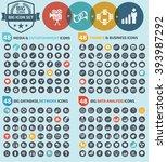 big icons media entertainment... | Shutterstock .eps vector #393987292