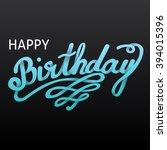 happy birthday vector card.... | Shutterstock .eps vector #394015396