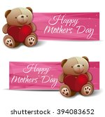 happy mother's day. set banners ... | Shutterstock .eps vector #394083652