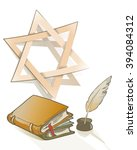 Ancient books and feather and Star of David sign as Judaic symbol on religion an knowledge theme. vector drawing illustration