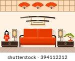 japanese interior. living room... | Shutterstock .eps vector #394112212