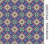 bright traditional talavera... | Shutterstock .eps vector #394121005