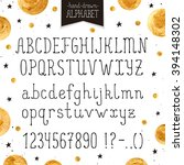 hand drawn narrow alphabet.... | Shutterstock .eps vector #394148302
