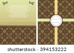 vector cards with decorative... | Shutterstock .eps vector #394153222