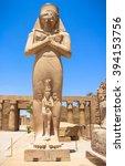 statue of ramses ii with his...   Shutterstock . vector #394153756
