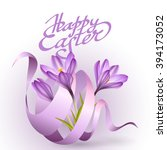 easter poster with purple... | Shutterstock .eps vector #394173052