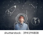 childhood dreams of future | Shutterstock . vector #394194808