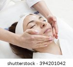 massage and facial peels at the ...   Shutterstock . vector #394201042