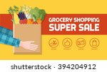 grocery shopping banner with...   Shutterstock .eps vector #394204912