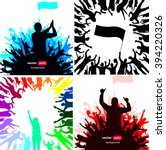 posters with cheering fans | Shutterstock .eps vector #394220326