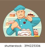 confectioner at work  cooking a ... | Shutterstock .eps vector #394225336