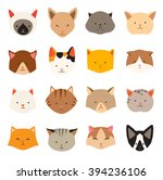 cat icons head  breed cats.... | Shutterstock .eps vector #394236106
