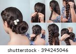 romantic braided bun updo with... | Shutterstock . vector #394245046