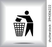 recycling sign icon  vector... | Shutterstock .eps vector #394306222