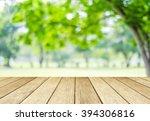 perspective wood over blur... | Shutterstock . vector #394306816